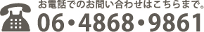 0648689861